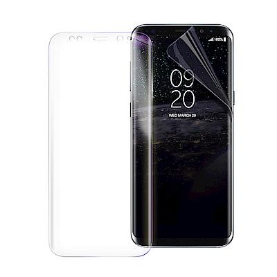 o-one大螢膜PRO Samsung Galaxy S8 全膠滿版保護貼-透明/霧面