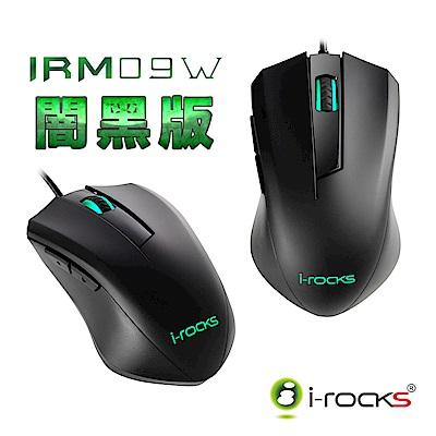 【福利品】i-Rocks M09W三段式DPI電競滑鼠-闇黑版