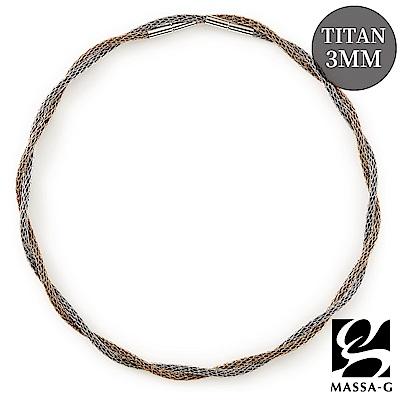DECO X MASSA~G Titan X1 Mini 超合金鍺鈦項鍊