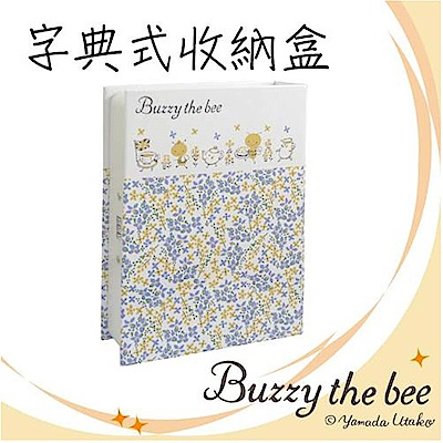 Buzzy the bee字典式收納盒 BBS27 (tea party)-8H