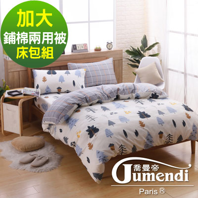 喬曼帝Jumendi 台灣製活性柔絲絨加大四件式兩用被床包組-漫遊北歐