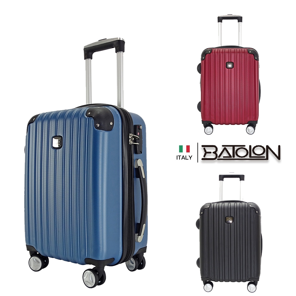 BATOLON寶龍 18吋 風華再現TSA鎖加大ABS硬殼箱/行李箱 (3色任選)