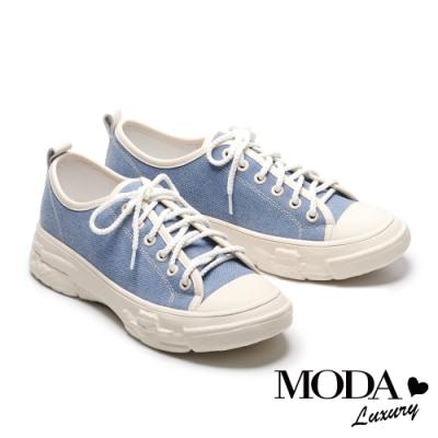 休閒鞋 MODA Luxury 自在休閒風撞色拼接綁帶厚底休閒鞋-藍