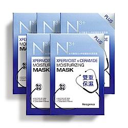 (盒損良品)霓淨思 N3+冰河醣蛋白x神經醯胺保濕面膜40片組