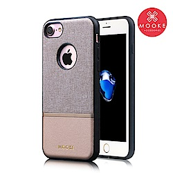 Mooke iPhone 7 /8  尊爵Nappa保護殼-香檳金