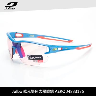 Julbo 感光變色太陽眼鏡AERO J4833135(跑步自行車用)