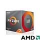(限時)AMD R7 3700X 八核心處理器 product thumbnail 1