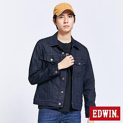 EDWIN 503重磅基本款 牛仔外套-男-原藍色