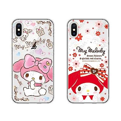 GARMMA Melody iPhone X/Xs 水鑽防摔軟殼