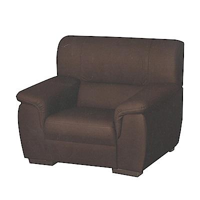綠活居 米加利時尚半牛皮革單人座沙發-108x87x95cm-免組