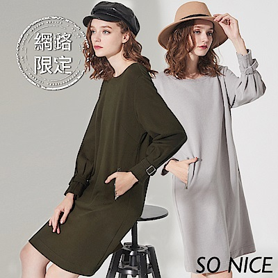 SO NICE率性造型袖洋裝