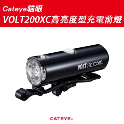 Cateye貓眼VOLT200XC高亮度型充電前燈 HL-EL060RC