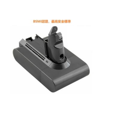 DYSON V6 電池 DC61 DC62 DC58 DC59 DC74 3.0AH 電池 BSMI認證,最高安全標準