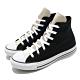 Converse 休閒鞋 All Star Hi 運動 女鞋 基本款 簡約 帆布 穿搭 球鞋 黑 白 570286C product thumbnail 1