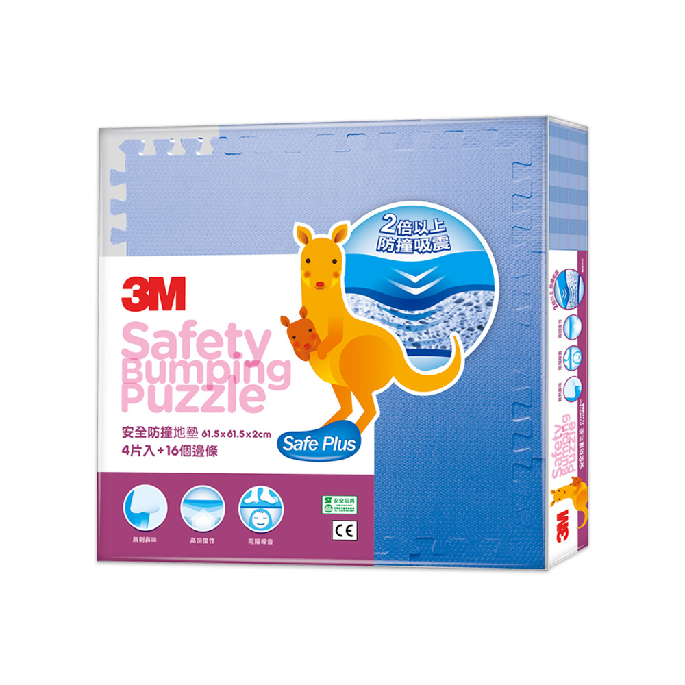 3M 兒童安全防撞地墊-兩色可選/箱購 (61.5 cm x 8片) @ Y!購物