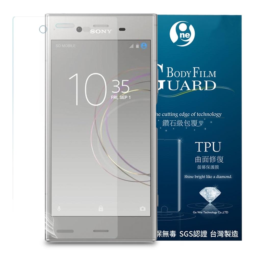 o-one大螢膜 Sony XZ1 滿版全膠保護貼