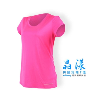 HODARLA 女 晶漾拼接短袖T恤 透明粉紅