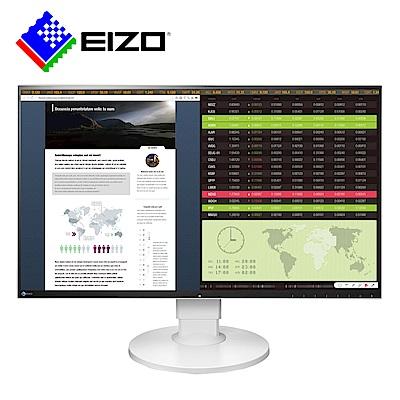 EIZO FlexScan EV2750白色 27吋/多訊號輸入/薄邊框
