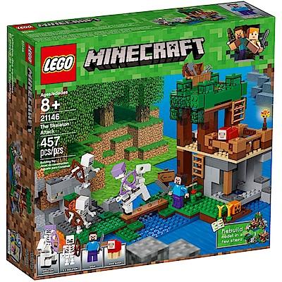樂高積木 LEGO Minecraft 系列 - LT21146 The Skeleton