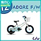 Liv ADORE 12 女孩款兒童自行車 product thumbnail 1