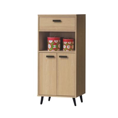 Boden-肯司2尺二門一抽低展示櫃/收納置物櫃-60x39x126cm