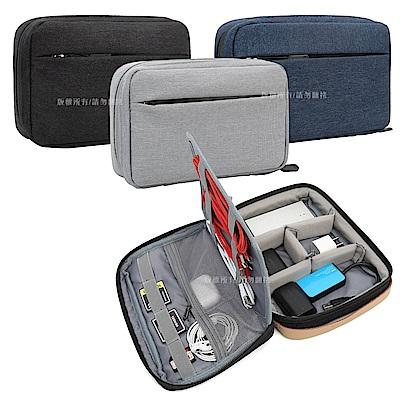 旅行者 3C配件數位整理包 多格實用減震收納包 L款