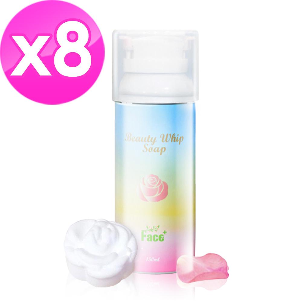 (Face+團購限定)立體玫瑰花潔顏慕斯(150ml/瓶)x8