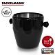德國Fackelmann 黑金系列不鏽鋼香檳冰桶 product thumbnail 1