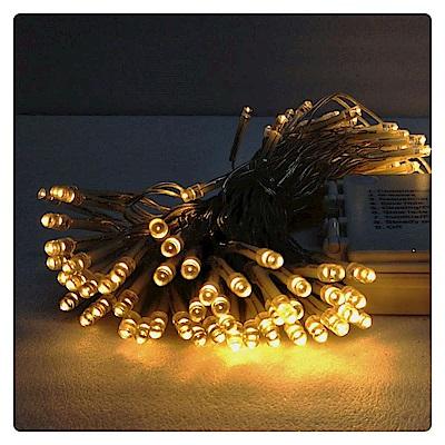 摩達客 聖誕燈100燈 LED電池燈串-暖白光/透明線