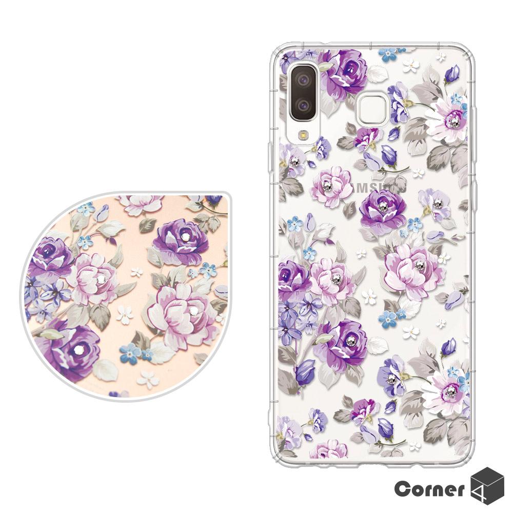 Corner4 Samsung Galaxy A8 Star 奧地利彩鑽防摔手機殼-紫薔薇