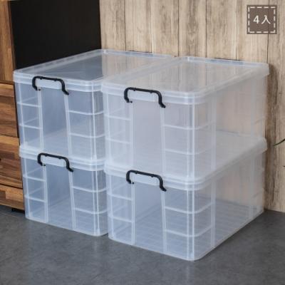 聯府強固型掀蓋整理箱65L(4入)收納箱036