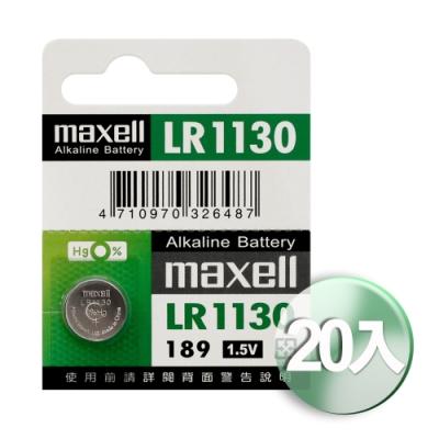 日本品牌maxell公司貨LR1130(20顆入)鈕扣型1.5V鋰電池