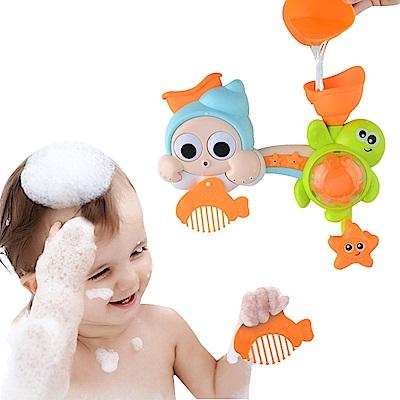 JoyNa兒童洗澡玩具海洋動物流水轉轉樂戲水花灑