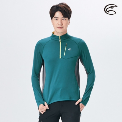 ADISI 男半門襟抗靜電紗(胸前口袋)長袖上衣AL2021063 霧霾藍