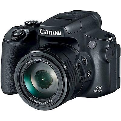 Canon PowerShot SX70 HS 輕便數位相機(公司貨)