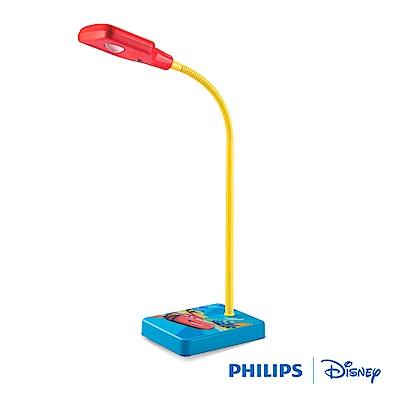 飛利浦 PHILIPS LED迪士尼檯燈-汽車總動員(71770)*