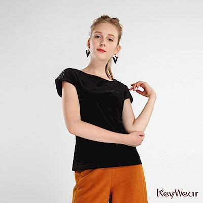 KeyWear奇威名品    短袖彈性修身上衣-黑色