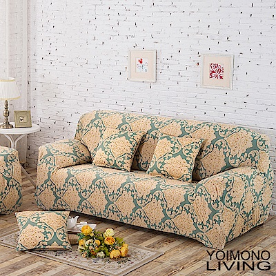 YOIMONO LIVING「浪漫古典」彈性沙發套(法國宮廷3人座)