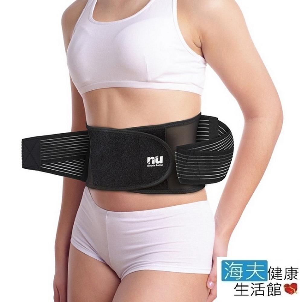 恩悠軀幹裝具 (未滅菌)【恩悠數位】NU 鈦鍺能量雙層冰紗護腰