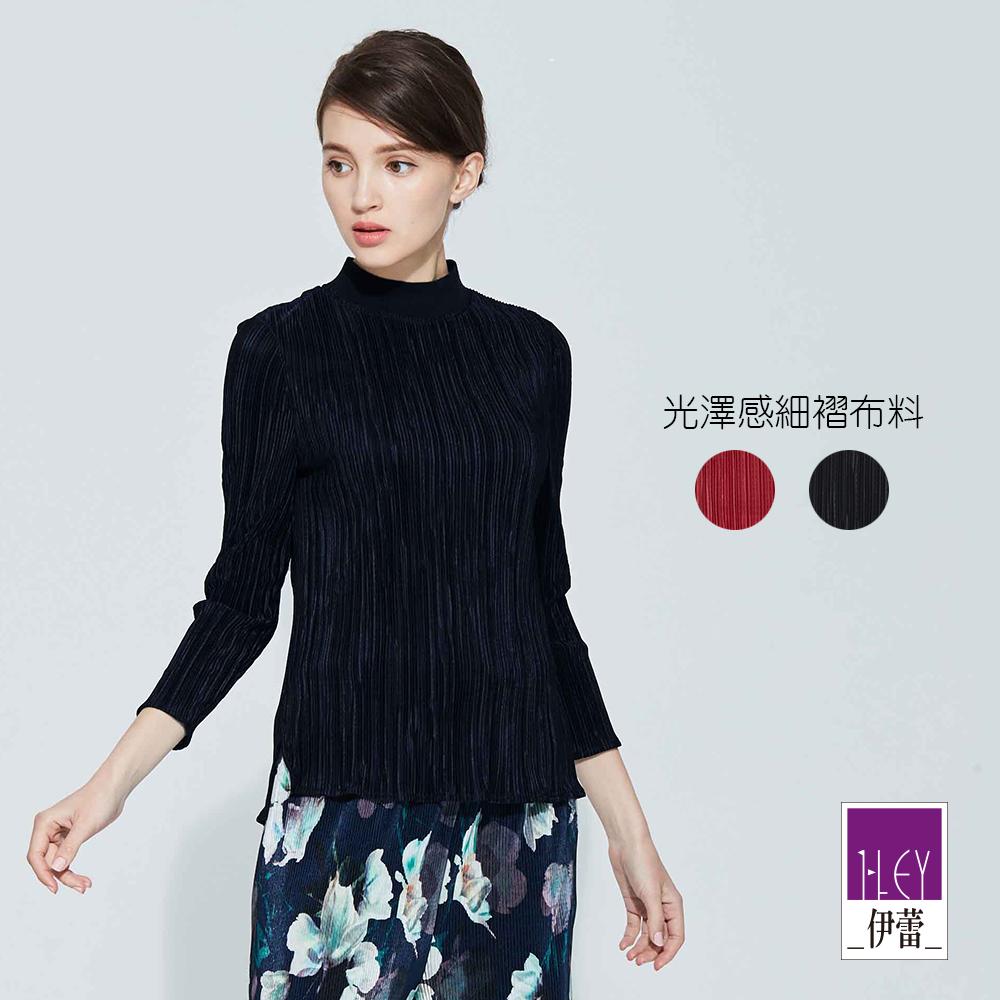 ILEY伊蕾 光澤感細褶造型羅紋小立領上衣(紅/藍)