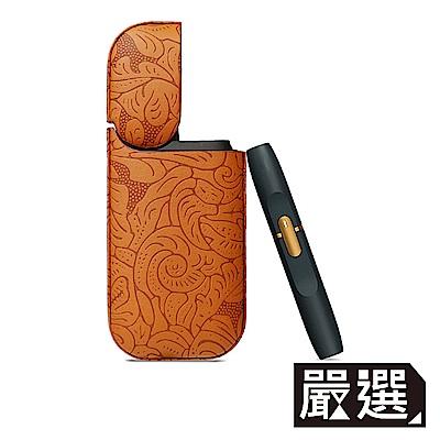 嚴選 專為IQOS設計 優質皮雕電子菸盒保護硬殼(棕)