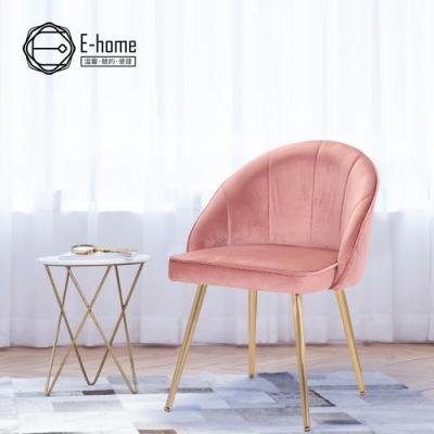 E-home Alani艾萊妮絨布鍍金腳休閒椅-四色可選
