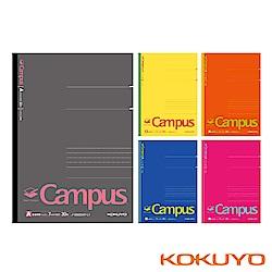 KOKUYO Campus 2018限定輕量型筆記本(5冊裝)