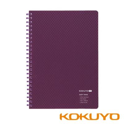 KOKUYO ME Soft軟線圈方格筆記本A5-紫