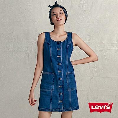 Levis 女款 牛仔連身裙 修身剪裁 鈕扣設計 兩側口袋 彈性布料