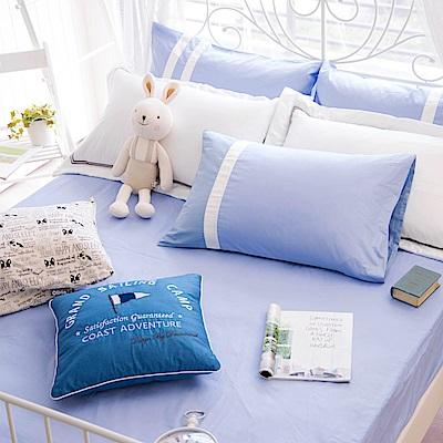 OLIVIA  水藍 白 銀藍 單人床包枕套兩件組 素色無印
