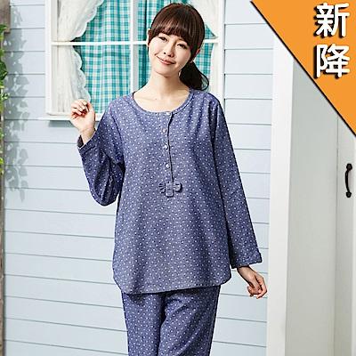華歌爾睡衣-英倫風 M-L 長袖褲裝(甜美藍)