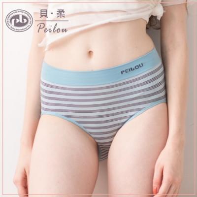 貝柔機能無縫中腰三角褲-水藍