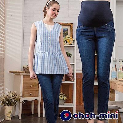 【ohoh-mini孕婦褲】四向彈力針織丹寧孕婦褲