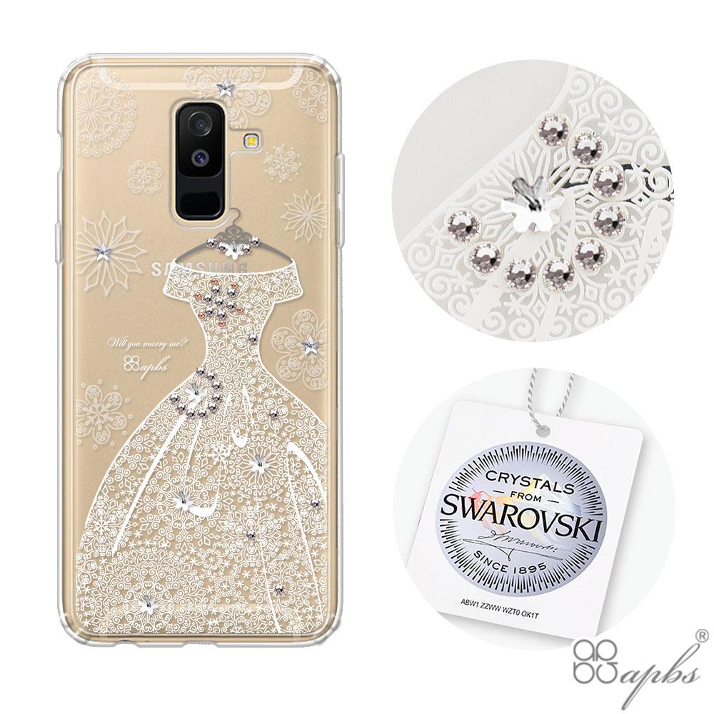 apbs Samsung Galaxy A6+ 施華彩鑽防震雙料手機殼-禮服奢華版